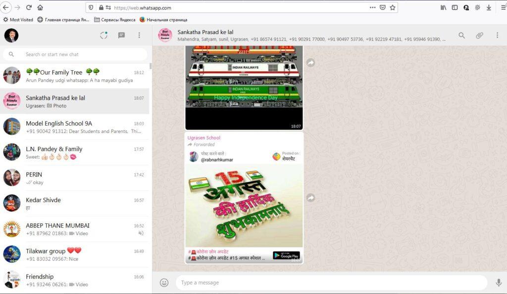 Whatsapp Bulk Message Sender Software